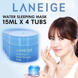 [LANEIGE] Water Sleeping Mask 15 ml  X 4 tubs (Travel Size)