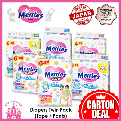 47a3eaa0456a search. Merries Twin Giant Pack Diaper (Tape NB192 S176 M136 L116   Pants  L100 XL88)