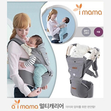 *Best Price in SG*  Hip Seat Baby Carrier / Baby Carrier / Breathable / With Slings