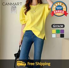 [CANMART] Saidat T-shirt C042021