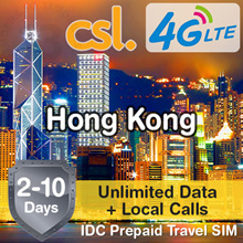 IDC ★ Hong Kong SIM Card 2-10 Days ★ CSL China Mobile Unicom ★ Unlimited 4G LTE Data Calls