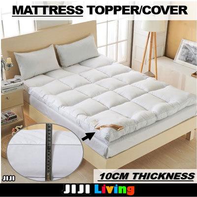 Qoo10 - Mattress Topper : Household & Bedding