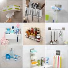 Broom Holder / Jug Bottle / Storage Holder / Mop Holder / Toilet Roll Holder / Organizer