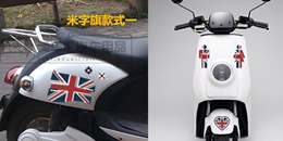 Turtle King motorcycle decals Union Jack British style British flag stickers personalized small shee