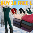 2017 Korean Women Autumn and winter  Skinny High Waist Full Leggings Fleece Lined-SeamlessElasticAnkle Length★★ Buy 10 Free 1 ★★