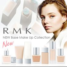 再入荷しました!【NEWリニューアル】 RMK メイクアップベース BASE MAKE UP ベースメイクアップ 各種  アールエムケー ツヤ肌・透明感あふれる肌づくり
