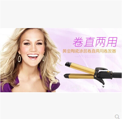 New hair stick 38MM large straight hair curler curling hair curler electric large ceramic genuine