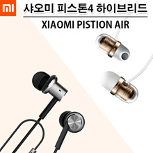 Xiao Mi Piston 4 Hybrid / Xiao Mi Piston Air Capsule Earphone / Ring Metal Earphone / Rugged Metal Earphone with 20-step Manufacturing Process / Cable Length 1.25m / Cell Phone Earphone