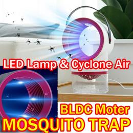 ⭐Mosquito lamp⭐ Cyclone Air / BLDC moter / Mosquito Power Strike  Mosquito