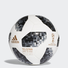 Adidas FIFA WORLD CUP OFFICIAL MATCH BALL 2018
