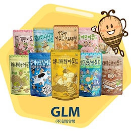 ★Honey butter almond★ sweet roast cashew nuts wasabi mix nut seaweed laver korean food morning subst