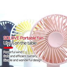 Handheld fan N9 SOLOVE Portable Fan