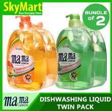 [Bundle of 2] Mama Lemon with Refill - Royal | Fresh citrus | Lemon Gold | Refreshing Green Tea