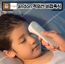 andon Infrared thermometer