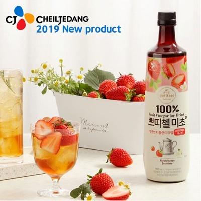 07. Fruit Vinegar for drink_Strawberry Jasmine