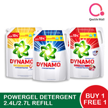 [PnG]【Buy 1 FREE 1】Dynamo REFILLS Power Gel Laundry Detergent 2.7L - All types available