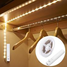 Motion Sensor LED Strip / Closet Bed Corridor Light / 1 - 2 meters / Cool White / Warm Yellow
