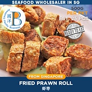 虾枣 Handmade Fried Prawn Roll /Est 25pcs/pkt /500g / PRODUCT OF SINGAPORE / NO PRESERVATIVES