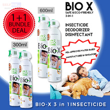 Bio-X 3 in 1 in 300ml/600ml aerosol spray can 【Insecticide】【Disinfectant】【Deodorizer】【Repellent】