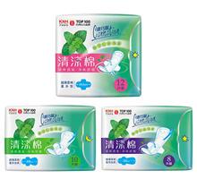 【康乃馨-清涼棉】薄荷衛生棉 量多加長型 / 量多型 / 夜用加長