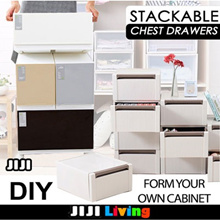Chest Of Drawers! ★Storage Closet Organizer ★Wardrobe ★Home Organization ★PP ★Stacking