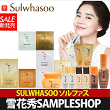Kosmetik korea no1! 2017 sulwhasoo sample best seller / gift mask pack / 25/30 piece set/