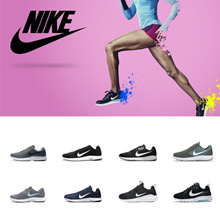[NIKE] 18 Type Shoes and Clothes Special.