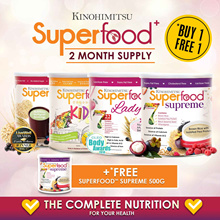 [1 FOR 1] MixnMatch Superfood+/Superfood+ Lady/Superfood+ Kids/Supreme + Free Supreme 500g