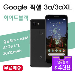 Google Pixel 3a / 3a XL Single Sim + eSIM 64GB LTE (Brand New)