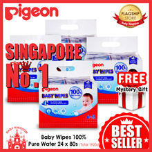 ★Selling Fast★ Pigeon Baby Wet Wipes 100% Pure Water CARTON DEAL (24packs) + MYSTERY GIFT
