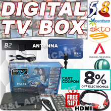 8% COUPON❤FREE HDMI cable❤ Singapore Digital DVBT2 TV Box Set-top Box Receiver ★ Indoor Antenna