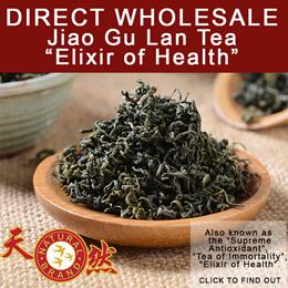 【ELIXIR OF HEALTH】 Premium JiaoGuLan Tea 250g SALE * High Grade ❤ Tea of Immortality PROVEN BENEFITS