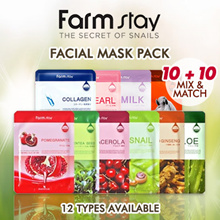 [20PCS FOR ONLY $9.99] Farm Stay Facial Mask Pack / Daily Usage! Made in Korea