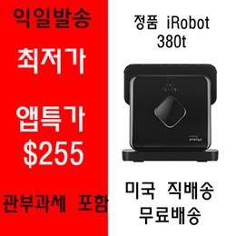 iRobot Braava 380t Mopping Robot