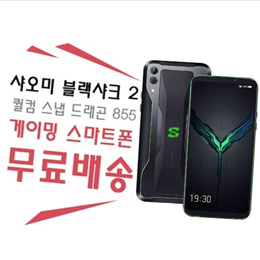 Xiaomi Black Shark 2 Dual Sim 8GB RAM 128GB (Shadow Black) - Brand new (Sealed)