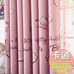 Children&#39 s room curtains cartoon green shade warm shade of pink girls bedroom finished products