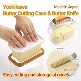 Yoshikawa Home Bakery Club Butter Cutting Case 2 Sizes / Butter Knife / Easy cutting and storage