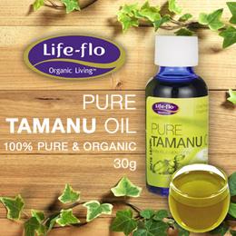 Life Flo Health Pure Tamanu Oil 1 fl oz (30 g) 100% Pure and organic!