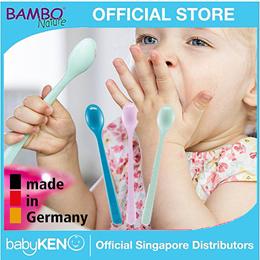[MADE in GERMANY] NIP Wide Neck Baby Bottle - 260ml