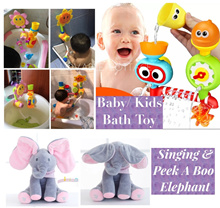 Baby Kids Shower Bath Toy/ Bath Toy/ Development Education Toy/ Peek a boo Music Elephant