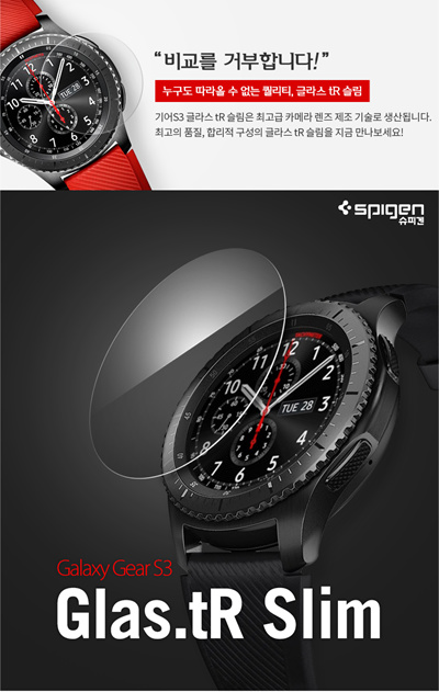 ac9824e0cccf samsung gear Search Results : (Q·Ranking): Items now on sale at ...