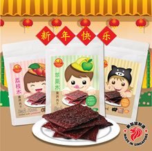 CNY: Bak kwa Sales: Pork smoked with Applewood || Pork smoked with lycheewood || IBerico Bak Kwa