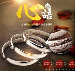 New arrive Heart Sutra Bangle for women/Pure S999 Silver/gift for mother /3 design to choose