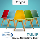 【TULIP】Simple Nordic Style Chair/Dining Chair/Study Chair/Computer Chair/Office Chair