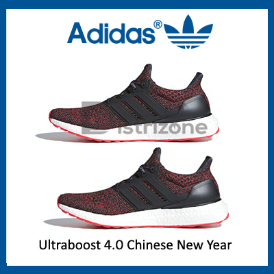 4904043e27fd7 ADIDAS-SPORT Search Results   (Low to High): Items now on sale at ...