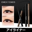 [チカイチコ] (1+1) アイライナー(Eye Liner) ◆ Noにじみ/鮮明な発色/長持ち/簡単クレンジング ◆ リキッド筆ペンライナー
