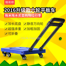 ◆Foldable Trolley Hand Carry◆ Expandable And Compact Easy To Keep◆ Up to 150KG Load Easy Maneuver