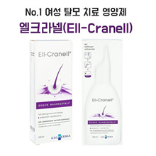 Ell-cranell Women Hair Loss Nutrition 200ml (Free Shipping)
