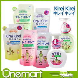 [KIREI KIREI] 200ml / 250ml Foaming Hand Soap Refill