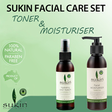 [SPECIAL OFFER FACIAL CARE SET!] SUKIN FACIAL TONER 125ML + SUKIN FACIAL MOISTURISER 125ML